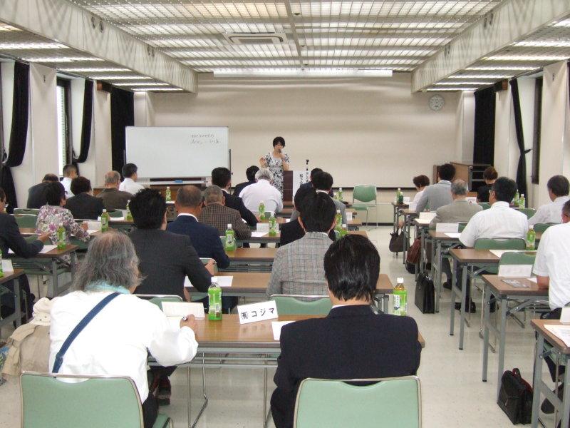 岡崎商工会議所様で「もう一度会いたいと思われる自己紹介セミナー」をさせて頂きま した。