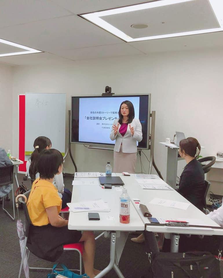 離職ゼロプロジェクト主催で「 名古屋・ 人不足!社員が育たない!商品 が売れない!三時間 で解決! 体験講座」をさせて頂きました。
