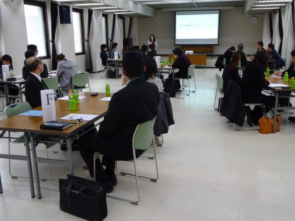 岡崎商工会議所様で採用力向上セミナー「会社説明会プレゼンテーション」をさせて頂きました。