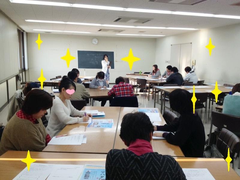 愛媛県宇和島市で「また来たいと思われる接客プレゼンテーション術セミナー」をさせて頂きました。