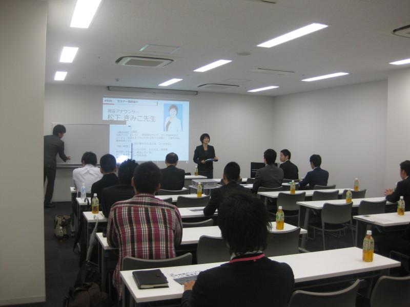 名古屋営業パーソン応援コミュニティーMJ 様で講演「また会いたいと思われる会話 術」をさせて頂きました。