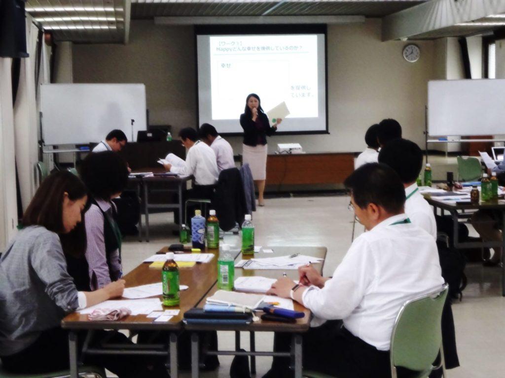 岡崎商工会議所様で1日研修「会社説明プレゼンテーション」をさせていただきました。