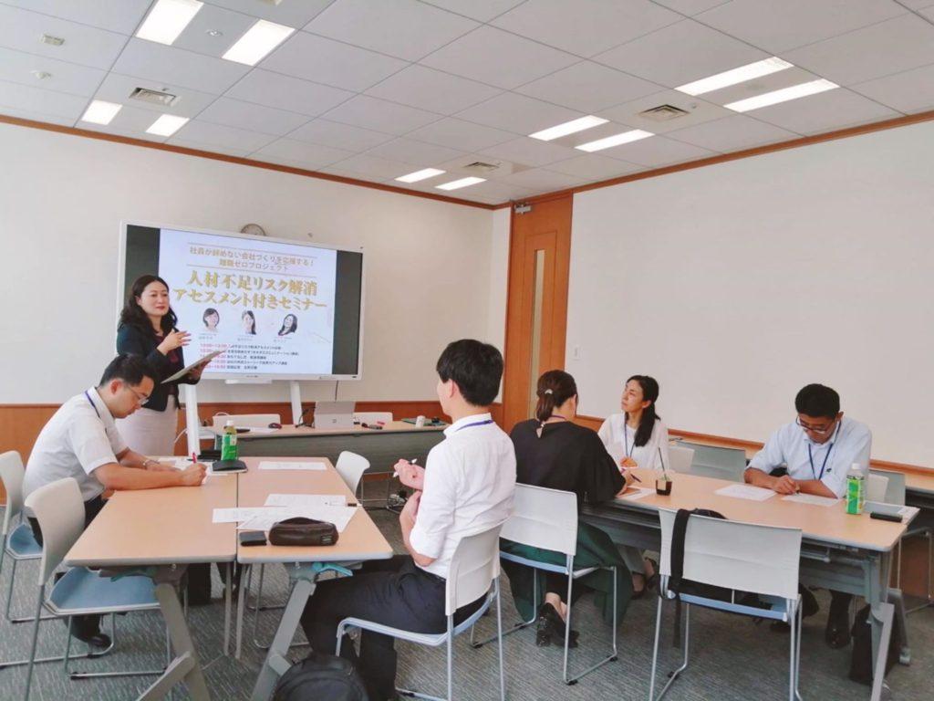 離職ゼロプロジェクト主催で「 東京・ 人不足!社員が育たない!商品 が売れない!三時間 で解決! 体験講座」をさせて頂きました。