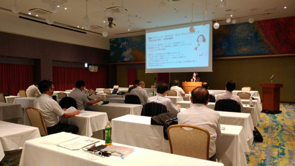 東海税理士会 岡崎支部で研修会「クライアントに信頼される話し方」をさせて頂きました。